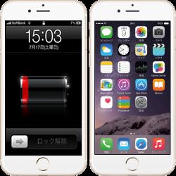 iPhone6Plus_バッテリー交換