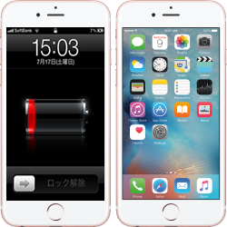 iPhone6sPlus_バッテリー交換