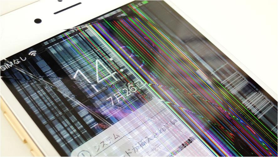 ガラス割れ・表示不良・タッチ不良の画面修理